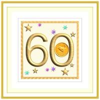 60th-birthday-invitations