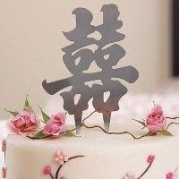asian-wedding-invitations